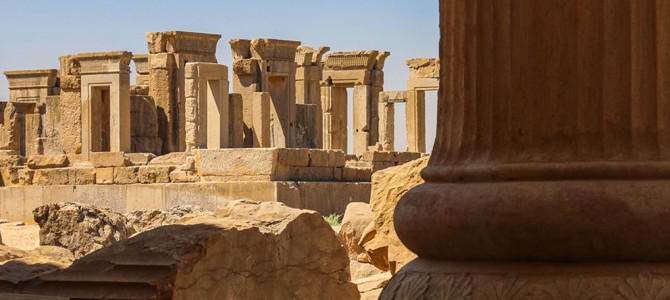 The Ultimate Guide to Visiting Persepolis!