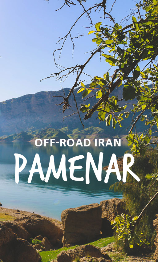 Village of Pamenar: The Other Face of Iran