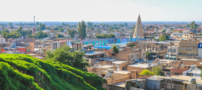 Four Day Itinerary for Khuzestan on a Budget