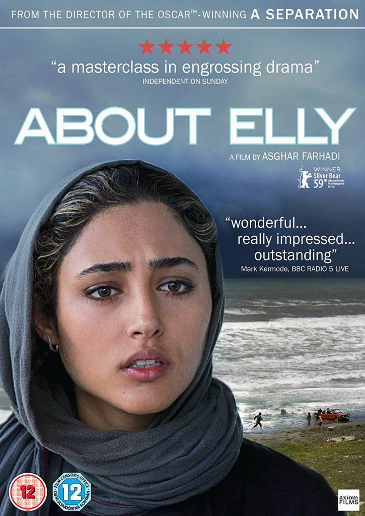 Iranians movies: About Elly