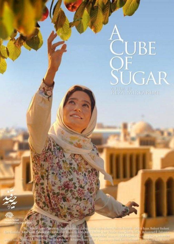 Iranians movies: A cube of sugar