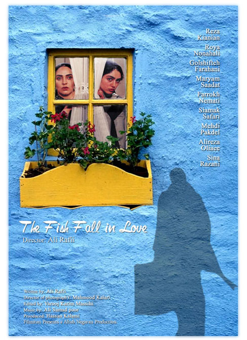 Iranian movies: The fish fall in love