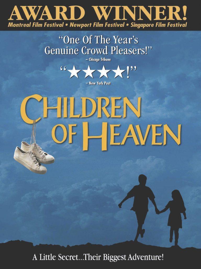 Iranian movies: Children of heaven