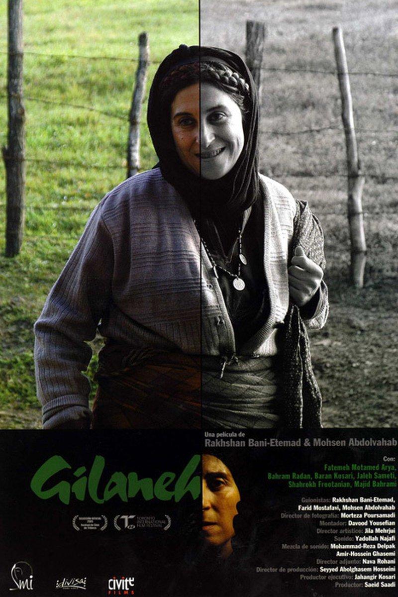 Iranian movies: Gilaneh