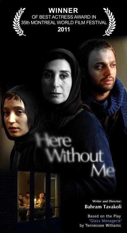 Iranian movies: Border cafe