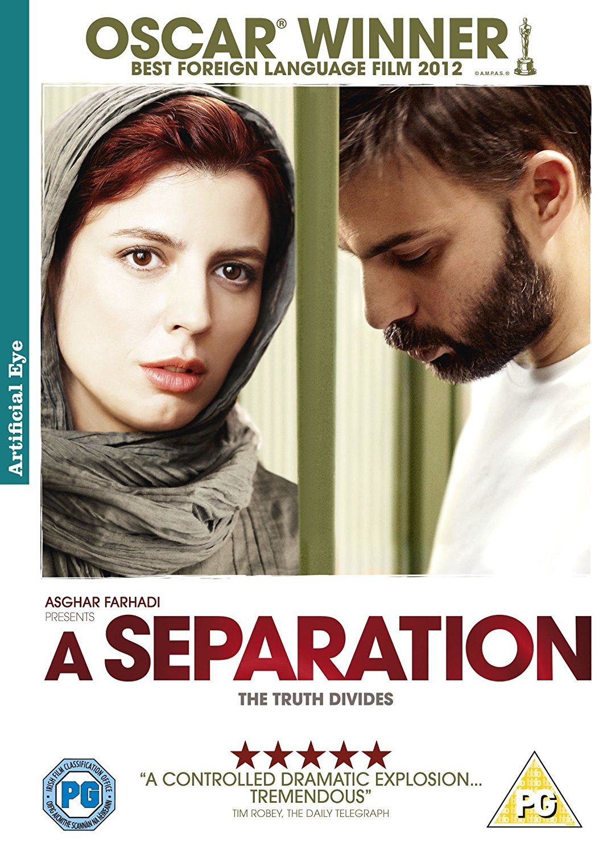 Iran Movie