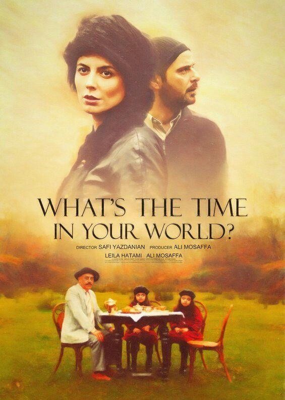 Iranian movies: What's the time in your world?