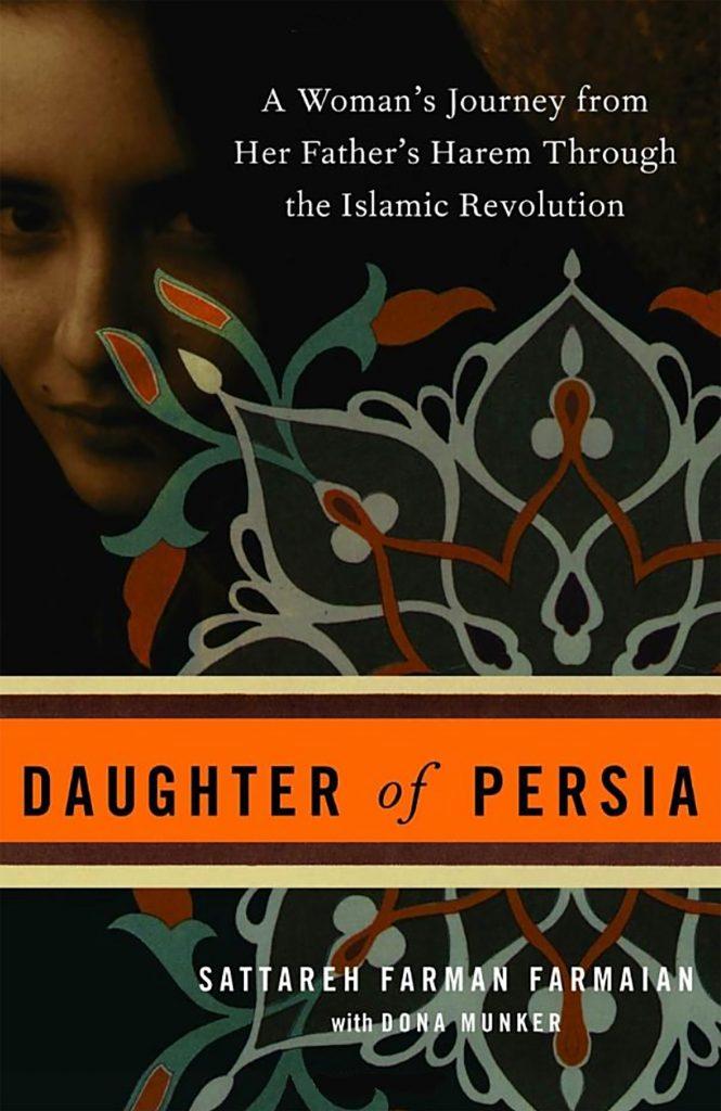Books on Iran: Daughter of Persia