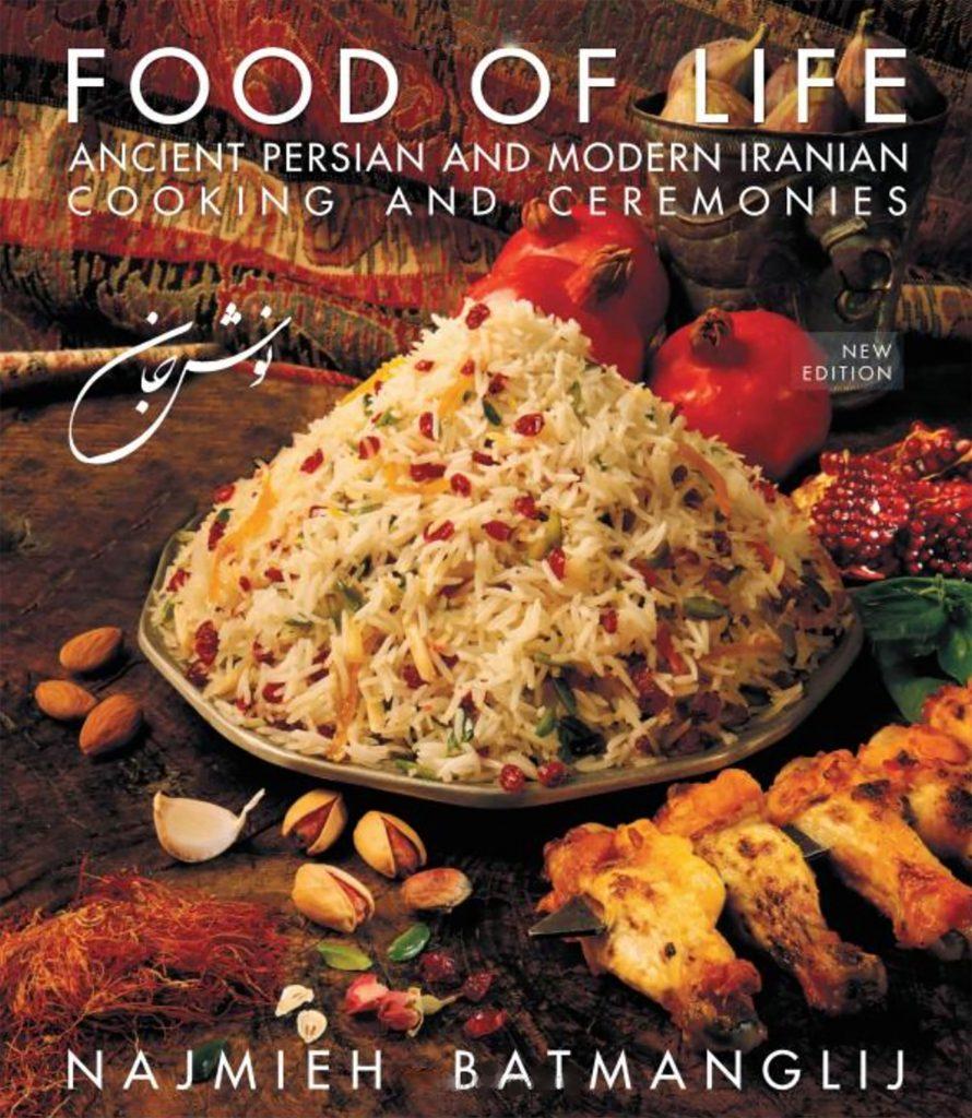 Books on Iran food: Food of life